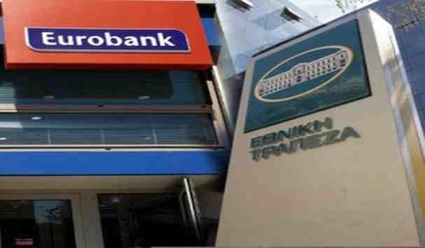ethniki-eurobank